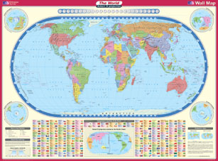 Wall maps buy online eckert world map equal area projection gumiabroncs Gallery